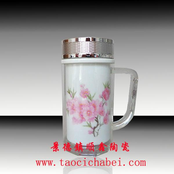 供应汽车广告礼品陶瓷保温杯
