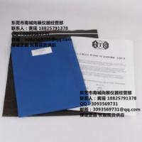 供应AATCC蓝羊毛织物L2 耐光牢标准织物 AATCC蓝色羊毛布