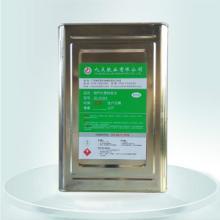 供应九点牌软PVC胶粘剂JD-9283东莞软PVC胶粘剂批发