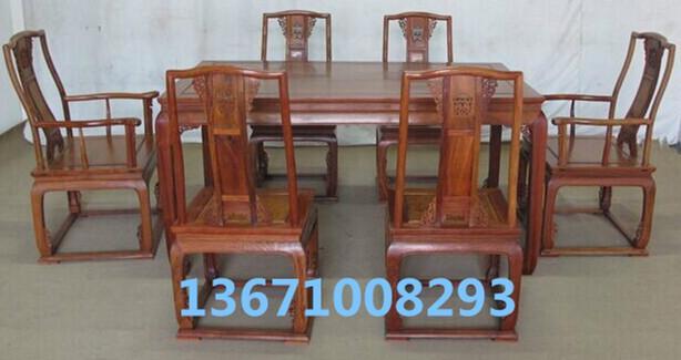 实木餐台餐木家具餐桌红木古典餐台红木家具餐桌红木古典餐台