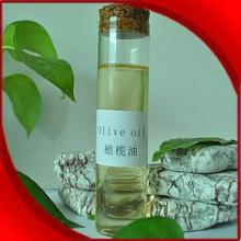 供应 橄榄油