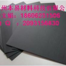 供应塑料建材pp发泡板进口塑料管卷防水防潮黑色多色pp管批发