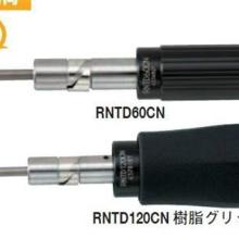 供应RTD30CN扭力螺丝刀