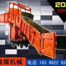 供应专业矿业输送设备鲁煤耙斗机