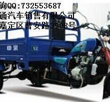 供应水冷三轮摩托车价格,带副变速水冷三轮摩托车价格