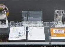 供应水晶五件套水晶台历