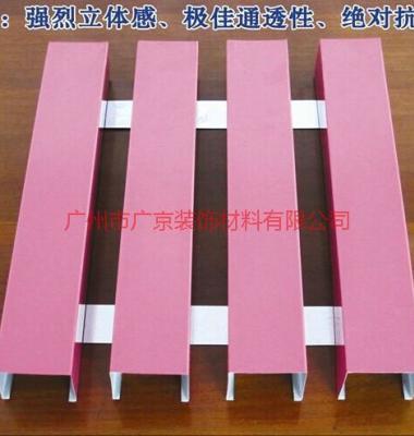 铝型材方管图片/铝型材方管样板图 (2)
