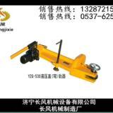 长风机械供应YZG-530液压直弯轨器-有现货,手续齐全