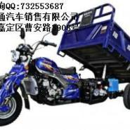 隆鑫新途悦200自卸三轮摩托车图片
