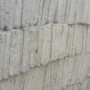 复合硅酸镁图片