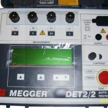 供应全自动数字式接地电阻测试仪DET2/2批发