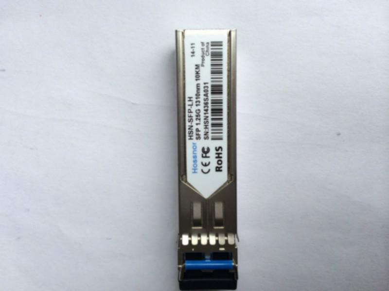 供应HSN-sfp-1.25g-1310NM兼容J4859C光模块