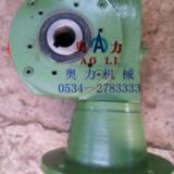 奥力供应蜗轮减速机 德州蜗轮减速机厂家 德州蜗轮减速机批发