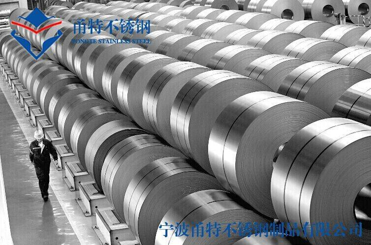 宁波甬特不锈钢制品有限公司