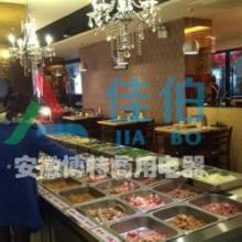 供应安徽阜阳麻辣烫展示柜厂家烧烤凉菜柜价格多少