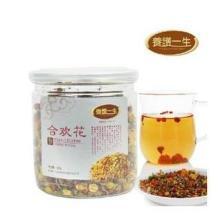 供应美容养颜花果茶