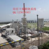 供应碱式碳酸镁焙烧厂家