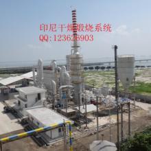 供应氢氧化锌烘干厂家