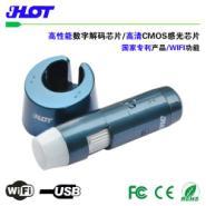 WIFI/USB两用无线数码显微镜HOT图片