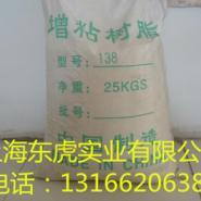 138松香甘油酯相容性好图片