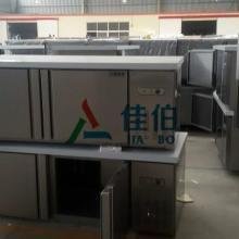供应安徽阜阳哪里有卖操作台冰箱的厂家保鲜工作台价格多少