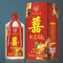 供应贵州怀庄酒业,怀庄酒专卖,怀庄酒好喝吗?批发