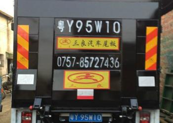 珠海欧曼货车升降尾板供货商图片