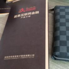 供应深圳金融公司彩页画册,金融公司画册,金融公司彩页