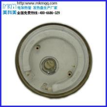 供应CQC饮水机电热盘MD5007