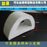 橡塑制品图片