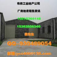 凤岗镇1300平米独栋厂房出租图片