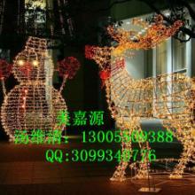 供应LED迎春灯 节日灯 装饰灯