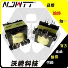 供应电动车充电器变压器