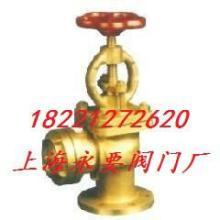 供应船用消防栓,上海船用消防栓供应商,上海船用消防栓供应电话