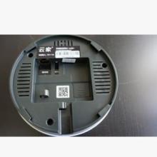 ZigBee技术智能家居济南智慧家居3G可移动无线局域网网关图片