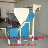 供应苏州大西洋卷布机销售_苏州大西洋卷布机制造公司
