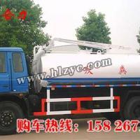供应广州东风145吸粪车价格,东风8吸粪车厂家
