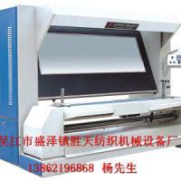 吴江兄弟机械生产