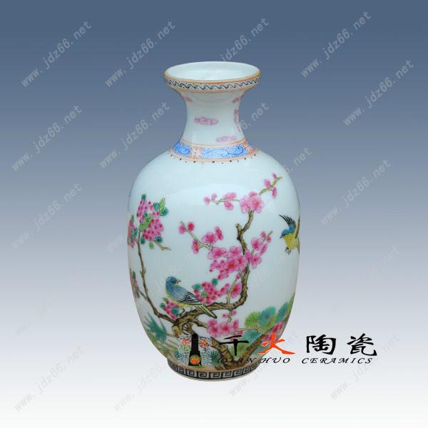 供应批发新款陶瓷花瓶