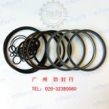 供应DMB250/DMBS2500油封修理包