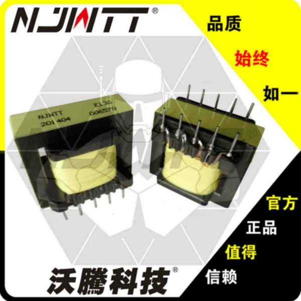 供应EI30脉冲变压器价格