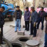 供应西山管道疏通高压清洗管道通厕所清理化粪池
