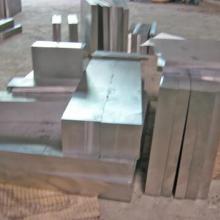 供应HQ-39热冲裁模具钢材热作模具钢材