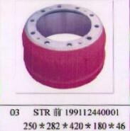 供应STR03款