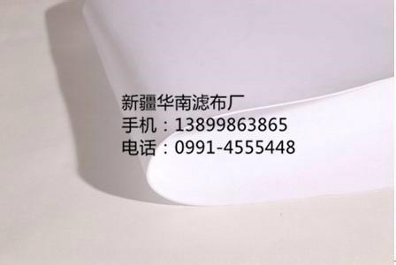 供应新疆丙纶滤布批发报价,新疆丙纶滤布厂家批发优惠报价