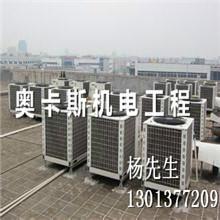 供应空气调节系统