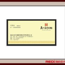 深圳中心区金融行业金箔纸高档名片设计印刷批发