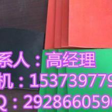 供应北京丰台区 绝缘胶垫批发零售 防滑绝缘胶垫  厂家直销绝缘胶垫图片