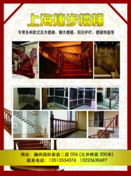 供应复式楼设计图楼梯设计图别墅