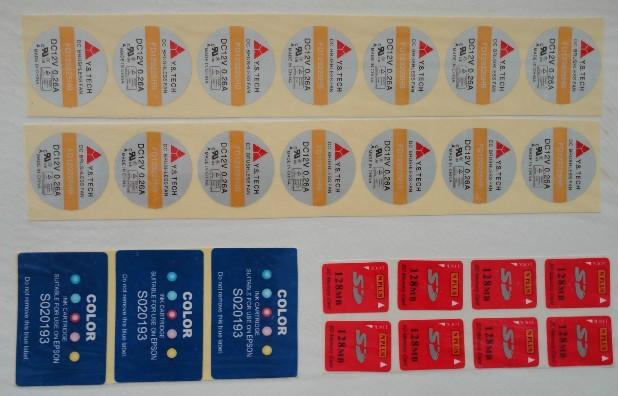 供应水晶滴胶标牌,目前市场上电器最常用的标志